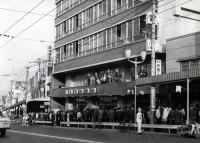 渋谷店開店前 (渋谷店所蔵アルバムより)