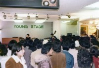YOUNG STAGE (渋谷店所蔵アルバムより)