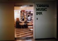 11Fから3Fに移転再開されたLMセンター (渋谷店所蔵アルバムより)