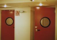 私が録音していたRM (渋谷店所蔵アルバムより)