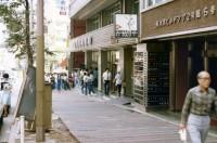 1970年代後半の渋谷店前 (渋谷店所蔵アルバムより)