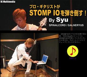 stomp_s
