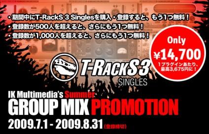 t-racks-3-group-mix